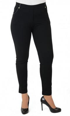 Spodnie legginsy rurki czarne jegging