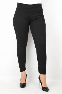 Spodnie cygaretki guma w pasie czarne
