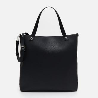 Cropp - Duża torba shopper - Czarny
