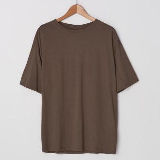 House - T-shirt oversize z bawełny organicznej - Brązowy