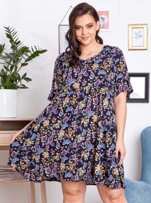 Sukienka swobodna z falbanką z wiskozy Plus Size AMEBA granatowa w żółto-niebieskie kwiaty PROMOCJA